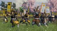 est de Shogun 2 : Total War