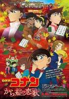 Detective Conan : Crimson Love Letter